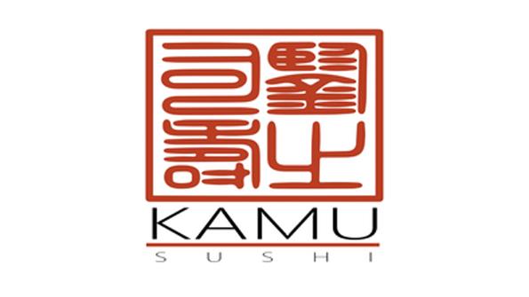 kamu-logo